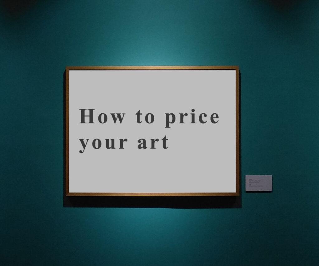 pricing artwork guide