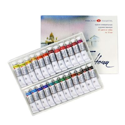 White Nights Watercolour Paint 24 10ml Tube Set