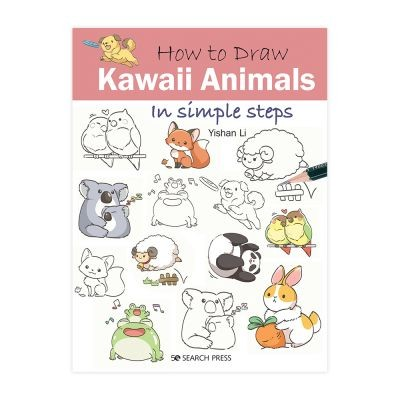 How to Draw Kawaii Animals by Yishan Li