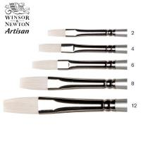 Artisan Brushes - FLAT - Long Handle