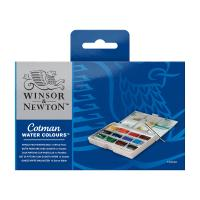 Cotman 12 Whole Pan Painting Box
