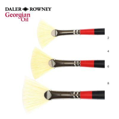 Georgian Fan Brush