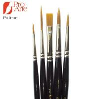 Pro Arte Brush Wallet Prolene PA5