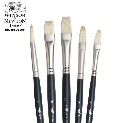 Winsor & Newton Artists Oil Brush Zip Case