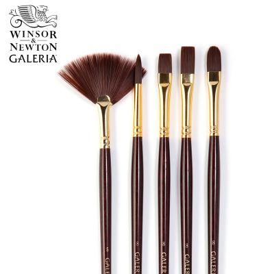 Galeria Long Handle Brush Set