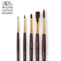 Galeria Short Handle Brush Set Wallet