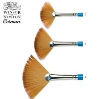 Cotman Fan Brush 888