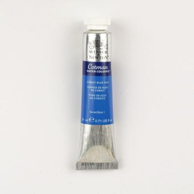 Winsor & Newton Cotman watercolour paint 21ml Tubes