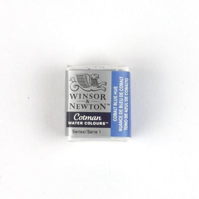 Winsor & Newton Cotman watercolour paint Half Pans