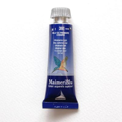 MaimeriBlu 15ml Artists Watercolours
