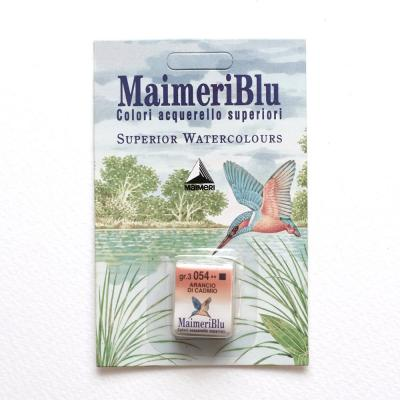 MaimeriBlu Half Pan Artists Watercolours